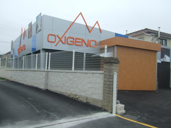 """Construcción Centro comercial """"Oxigeno"""""""