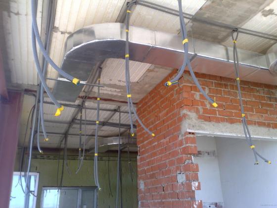 Climatizacion oficinas astesa iglesia san cayetano for Aire acondicionado murcia